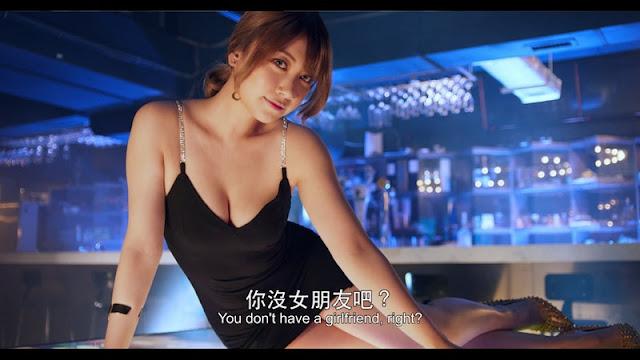 PTGF - 出租女友 - 馬俊怡 Rose Ma